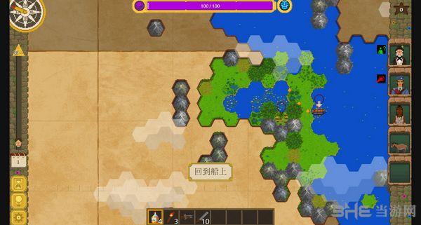好奇探险玩家自制简体中文汉化补丁截图4