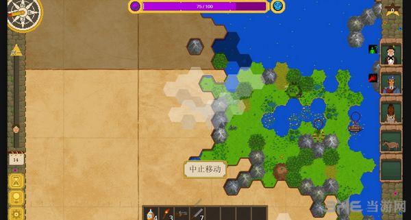 好奇探险玩家自制简体中文汉化补丁截图5