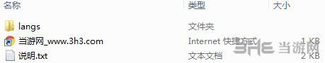 好奇探险玩家自制简体中文汉化补丁截图6