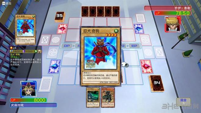 游戏王:决斗者遗产联机补丁截图0