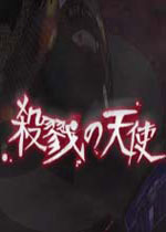 杀戮天使(Angels of Death)汉化中文破解版