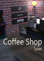 咖啡店大亨(Coffee Shop Tycoon)测试版v0.2