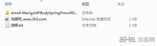 模拟人生4 26色洋装长款连衣裙MOD截图2