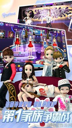 劲舞团手游电脑版截图3