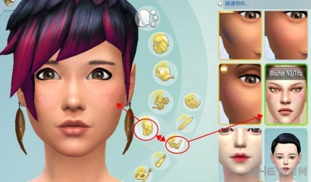 模拟人生4脸部腮红MOD截图0