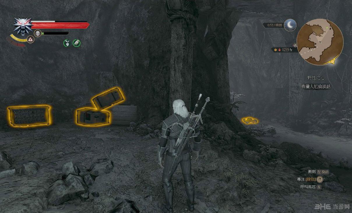 巫师3:狂猎狩魔猎人感官视角不缩放MOD截图0