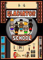 角斗士学院(Gladiator School)测试版