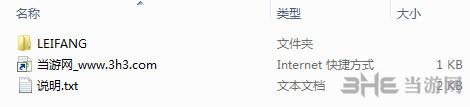 死或生5:最后一战雷芳中国短旗袍MOD截图1