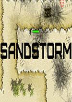 沙尘暴(Sandstorm)PC硬盘版