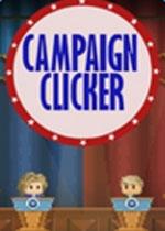 点击竞选(Campaign Clicker)PC硬盘版