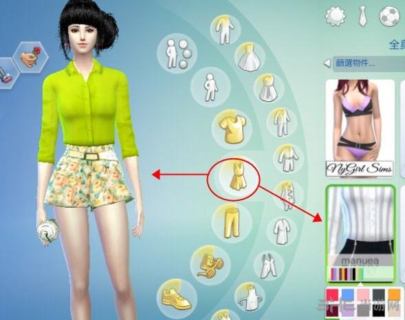 模拟人生4十二色女士套装MOD截图0