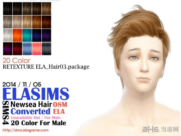 模拟人生4 20色大叔头发MOD截图0