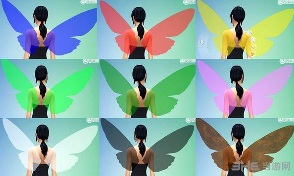模拟人生4多款蝴蝶翅膀MOD截图1