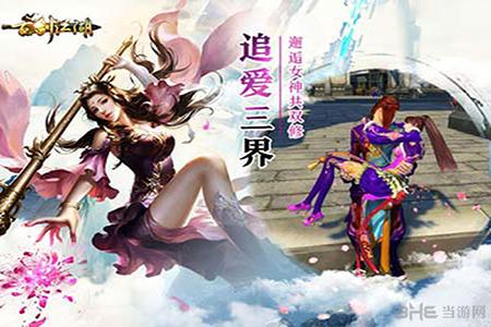 古剑江湖电脑版截图2