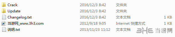 暗黑血统:战神版3号升级档+未加密补丁截图3