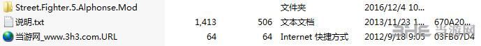 街头霸王5桑吉尔夫替换炼金术师艾力克造型MOD截图1