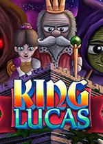 ��王�R卡斯(King Lucas)三���Z言硬�P版