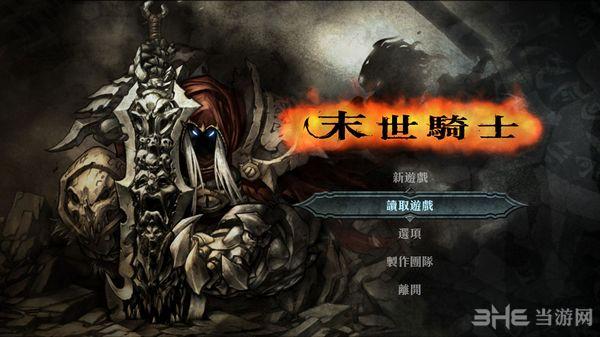 暗黑血统:战神版玩家自制汉化补丁截图0