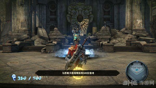 暗黑血统:战神版玩家自制汉化补丁截图2