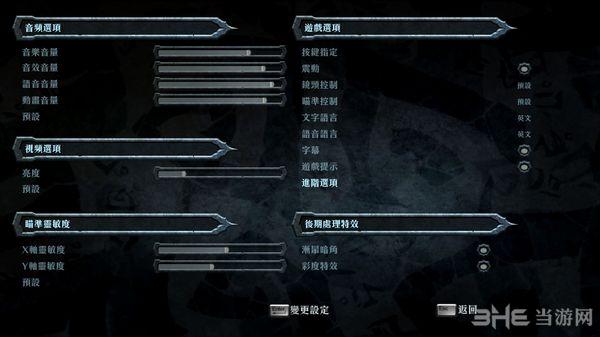 暗黑血统:战神版玩家自制汉化补丁截图1