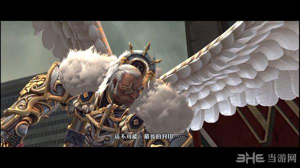 暗黑血统:战神版玩家自制汉化补丁截图3