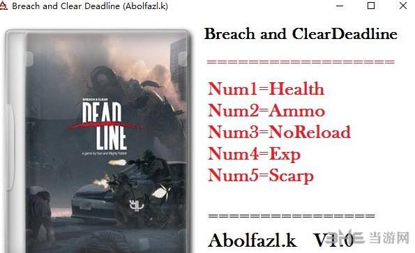 火线突破:最终时刻五项修改器Abolfazl.k版截图0