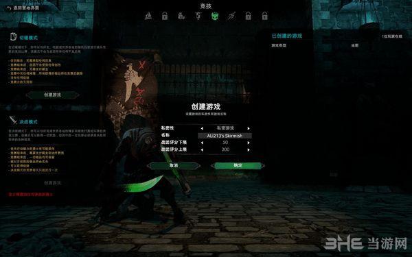 莫德海姆:诅咒之城v1.4.4.4玩家自制汉化补丁截图3