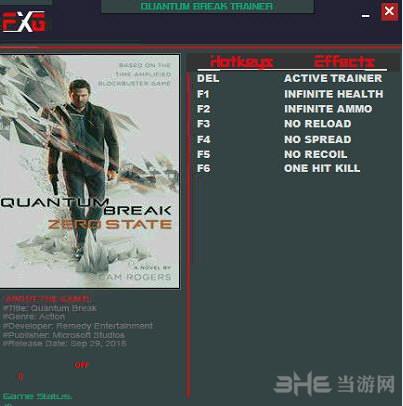 量子破碎六项修改器FutureX版截图0