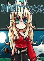 无限传奇(Infinity Saga)PC硬盘版