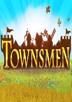家园(Townsmen)集成1号升级档硬盘版