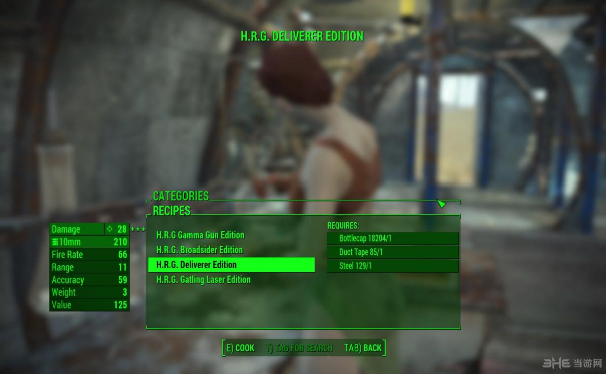 辐射4本垒打枪MOD截图1