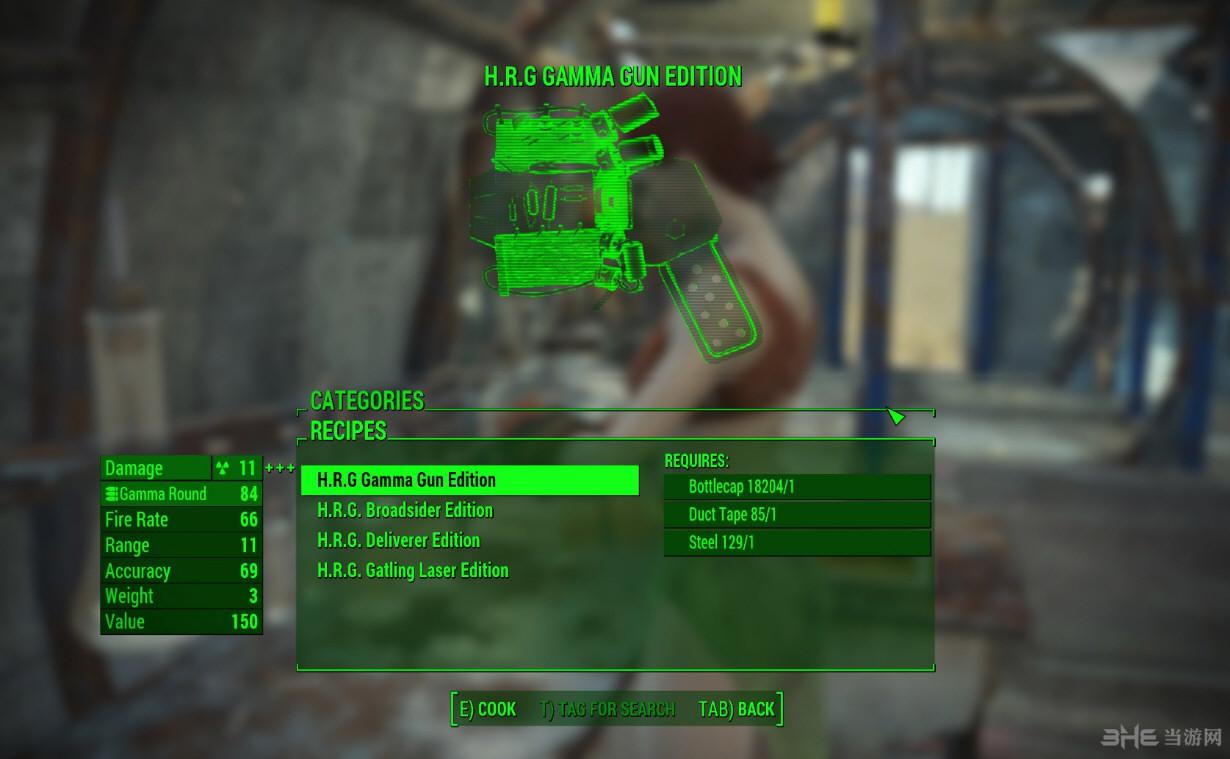 辐射4本垒打枪MOD截图3