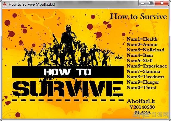 生存指南十项修改器Abolfazl.k版截图0