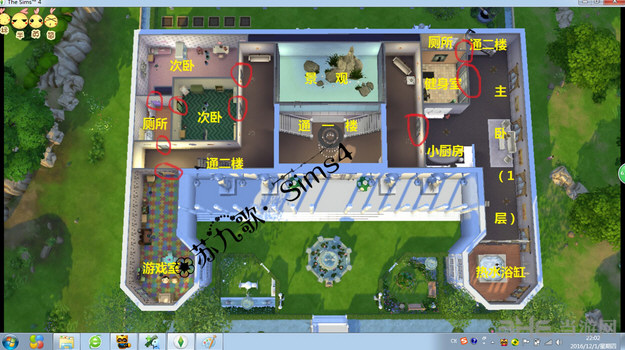 模拟人生4莫里森府邸MOD截图2