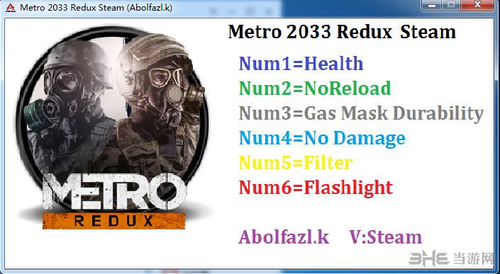 地铁2033六项修改器截图0