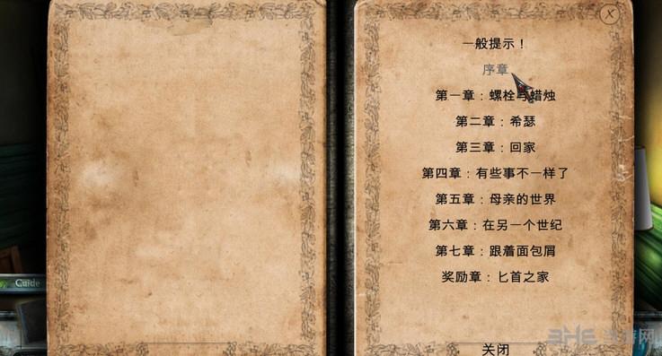 真实恐惧:被遗弃的灵魂轩辕汉化组汉化补丁截图4