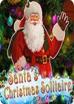 圣诞老人的圣诞接龙(Santa's Christmas Solitaire)PC硬盘版