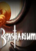 怪物元素(Beastiarium)硬盘版