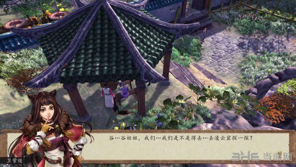 侠客风云传:前传v1.0.2.3谷月轩娘化MOD截图2