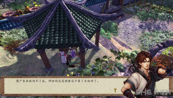 侠客风云传:前传v1.0.2.3谷月轩娘化MOD截图4