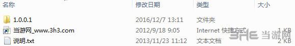 侠客风云传:前传v1.0.2.3谷月轩娘化MOD截图5