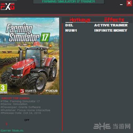模拟农场17一项修改器FutureX版截图0