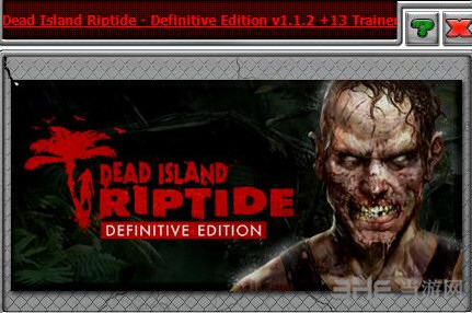 死亡岛:激流终极版十三项修改器截图0