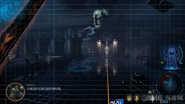 太空战舰:死亡之翼截图1