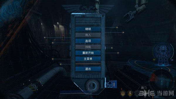 太空战舰:死亡之翼截图3