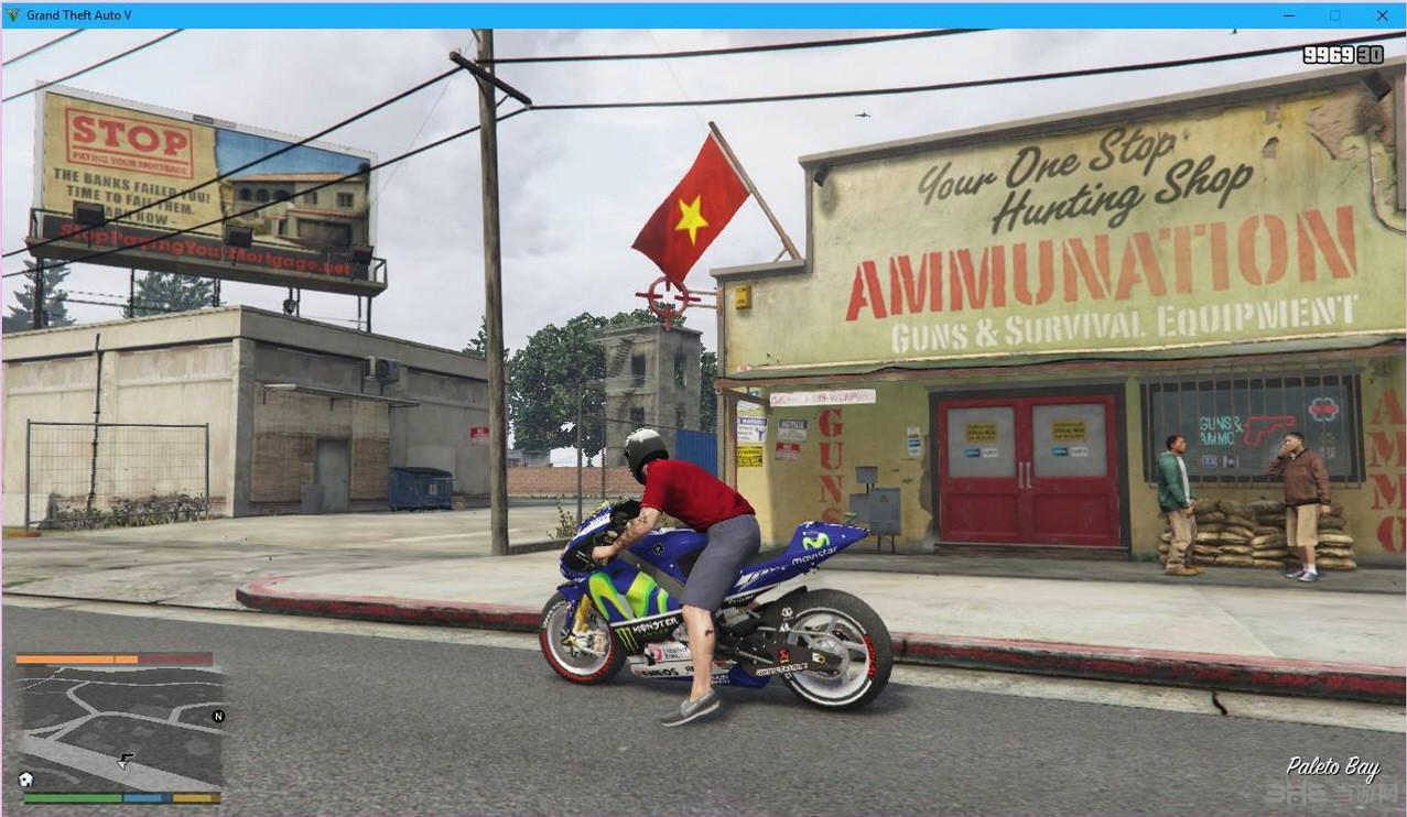 侠盗猎车手5越南国旗MOD截图3