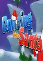 与圣诞老人一起奔跑(Running With Santa)PC硬盘版
