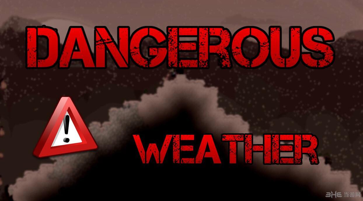 星界边境危险的天气MOD截图0