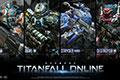 EA联合NEXON《泰坦陨落OL》放出全新演示视频