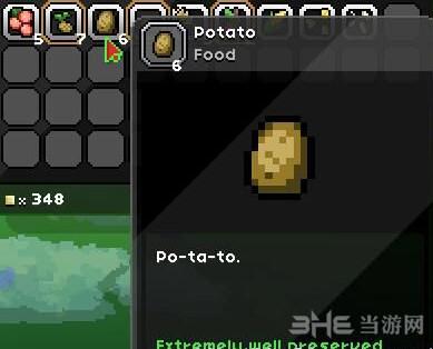 星界边境食物和物品叠加MOD截图0